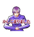 魔人探偵脳噛ネウロ(J50th)(個別スタンプ:33)