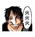 魔人探偵脳噛ネウロ(J50th)(個別スタンプ:34)