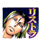 魔人探偵脳噛ネウロ(J50th)(個別スタンプ:36)