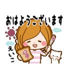 ♦えいこ専用スタンプ♦③無難に使えるセット(個別スタンプ:01)