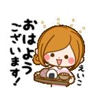 ♦えいこ専用スタンプ♦③無難に使えるセット(個別スタンプ:02)