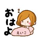 ♦えいこ専用スタンプ♦③無難に使えるセット(個別スタンプ:03)