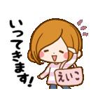 ♦えいこ専用スタンプ♦③無難に使えるセット(個別スタンプ:04)