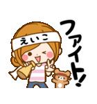 ♦えいこ専用スタンプ♦③無難に使えるセット(個別スタンプ:07)