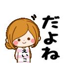 ♦えいこ専用スタンプ♦③無難に使えるセット(個別スタンプ:13)
