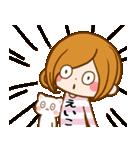 ♦えいこ専用スタンプ♦③無難に使えるセット(個別スタンプ:15)