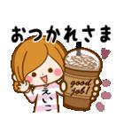 ♦えいこ専用スタンプ♦③無難に使えるセット(個別スタンプ:17)
