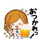 ♦えいこ専用スタンプ♦③無難に使えるセット(個別スタンプ:19)