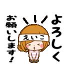 ♦えいこ専用スタンプ♦③無難に使えるセット(個別スタンプ:23)