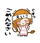 ♦えいこ専用スタンプ♦③無難に使えるセット(個別スタンプ:24)
