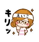 ♦えいこ専用スタンプ♦③無難に使えるセット(個別スタンプ:28)