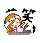 ♦えいこ専用スタンプ♦③無難に使えるセット(個別スタンプ:32)