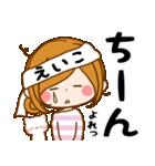 ♦えいこ専用スタンプ♦③無難に使えるセット(個別スタンプ:35)