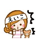 ♦えいこ専用スタンプ♦③無難に使えるセット(個別スタンプ:36)