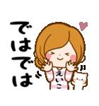 ♦えいこ専用スタンプ♦③無難に使えるセット(個別スタンプ:38)