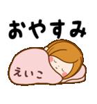 ♦えいこ専用スタンプ♦③無難に使えるセット(個別スタンプ:39)
