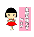 名前スタンプ♡【えみ】(個別スタンプ:37)