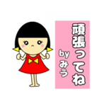 名前スタンプ♡【みう】(個別スタンプ:19)