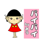 名前スタンプ♡【みう】(個別スタンプ:39)