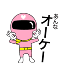 謎のももレンジャー【あんな】(個別スタンプ:3)