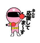 謎のももレンジャー【あんな】(個別スタンプ:11)