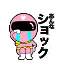 謎のももレンジャー【あんな】(個別スタンプ:16)