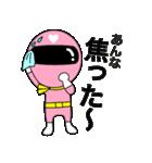 謎のももレンジャー【あんな】(個別スタンプ:19)