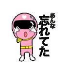 謎のももレンジャー【あんな】(個別スタンプ:20)