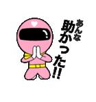 謎のももレンジャー【あんな】(個別スタンプ:21)