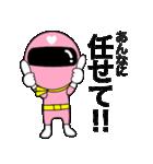 謎のももレンジャー【あんな】(個別スタンプ:22)
