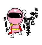 謎のももレンジャー【あんな】(個別スタンプ:38)