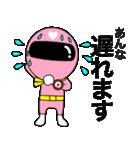 謎のももレンジャー【あんな】(個別スタンプ:39)