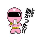 謎のももレンジャー【しおり】(個別スタンプ:21)