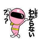 謎のももレンジャー【しおり】(個別スタンプ:23)