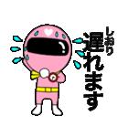 謎のももレンジャー【しおり】(個別スタンプ:39)