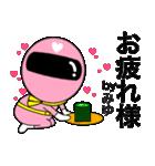 謎のももレンジャー【みゆ】(個別スタンプ:10)