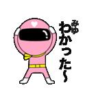 謎のももレンジャー【みゆ】(個別スタンプ:14)