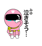 謎のももレンジャー【みゆ】(個別スタンプ:27)