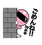 謎のももレンジャー【みゆ】(個別スタンプ:30)