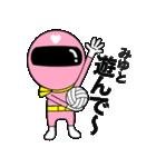謎のももレンジャー【みゆ】(個別スタンプ:31)
