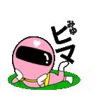 謎のももレンジャー【みゆ】(個別スタンプ:34)