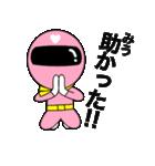 謎のももレンジャー【みう】(個別スタンプ:21)