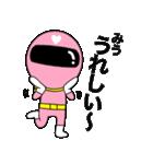 謎のももレンジャー【みう】(個別スタンプ:28)