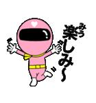 謎のももレンジャー【みう】(個別スタンプ:29)