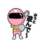 謎のももレンジャー【みう】(個別スタンプ:31)