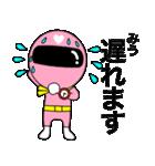 謎のももレンジャー【みう】(個別スタンプ:39)