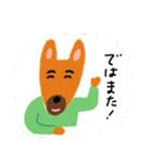 いろんな犬の日常スタンプ(個別スタンプ:3)