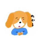 いろんな犬の日常スタンプ(個別スタンプ:17)