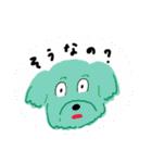 いろんな犬の日常スタンプ(個別スタンプ:35)