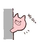 なごみぷた(個別スタンプ:1)